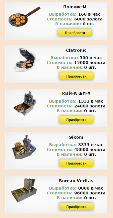 http://s8.hostingkartinok.com/uploads/images/2015/10/089cd099b458994e509ee22a97b43334.png