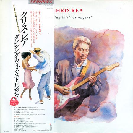 Chris Rea - Dancing Girls