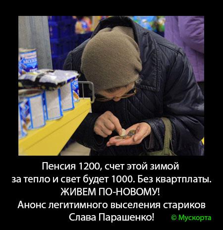 Взрыв в жилом доме Кривого Рога произошел из-за утечки газа, - МВД - Цензор.НЕТ 9668