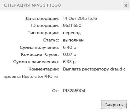 http://s8.hostingkartinok.com/uploads/images/2015/10/3b9a3719a49c8ac348b4b88beeaf2a20.png