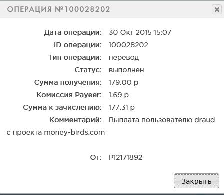 http://s8.hostingkartinok.com/uploads/images/2015/10/3c7bcda3ed3fb69daad765ce88d6c61d.png