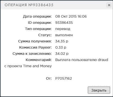http://s8.hostingkartinok.com/uploads/images/2015/10/43b5fc188e92787b739539f46d493106.png