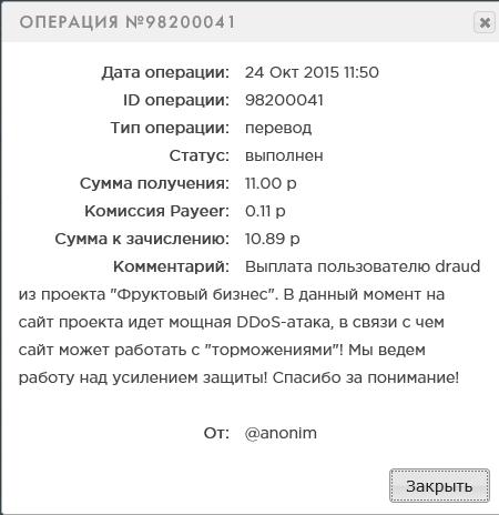 http://s8.hostingkartinok.com/uploads/images/2015/10/524c130dcbe76eb4187df6991a2f227b.png
