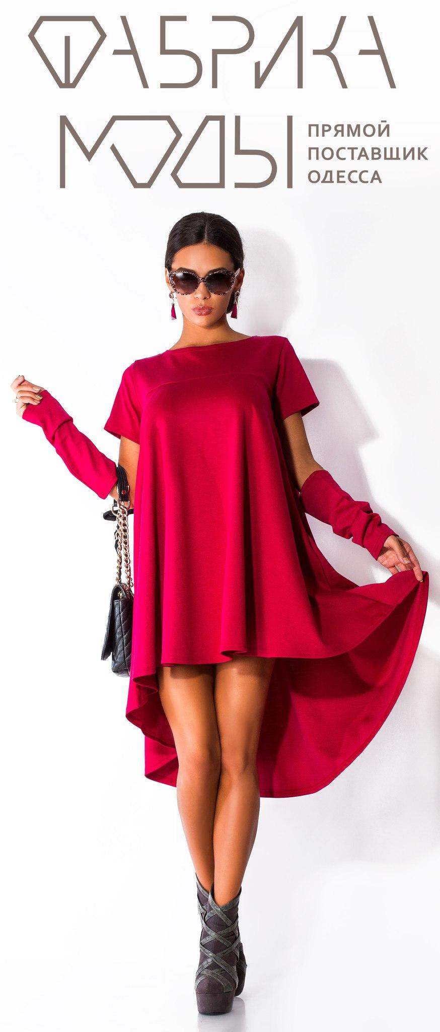 Интернет Магазины Женской Одежды В Одессе