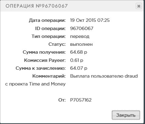 http://s8.hostingkartinok.com/uploads/images/2015/10/5d721bdf4509902f24c92f9e2c02c226.png