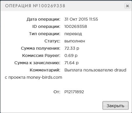 http://s8.hostingkartinok.com/uploads/images/2015/10/6970e2a3b0a23ae54ee04562d9b4d70c.png