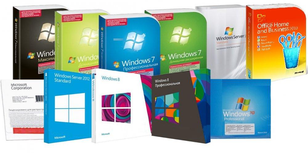 майкрософт офис 2010 купить для windows 7