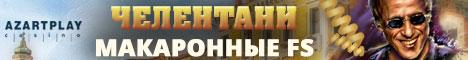 http://s8.hostingkartinok.com/uploads/images/2015/10/7465deb361b3d7a0e7edf38d4a0e76b9.jpg
