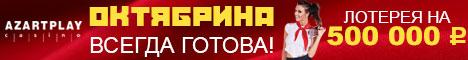 http://s8.hostingkartinok.com/uploads/images/2015/10/7a48985ef0c15137f60e70fdd8e00881.jpg