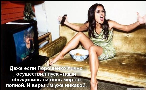 igri-pro-samuyu-seksualnuyu-lyubov