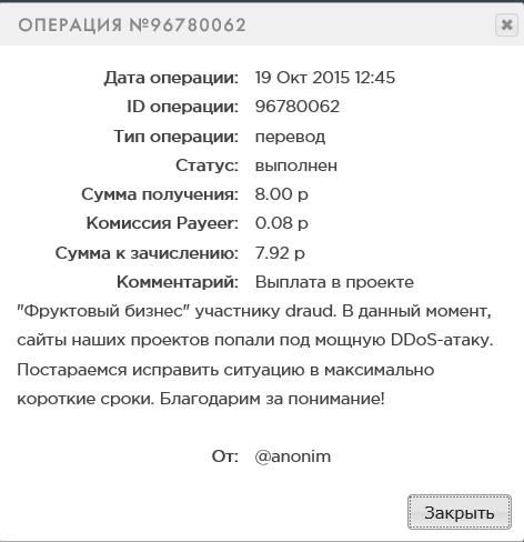 http://s8.hostingkartinok.com/uploads/images/2015/10/9347e914d50f80d7695c0277e1ceb6a8.png
