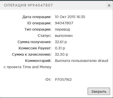 http://s8.hostingkartinok.com/uploads/images/2015/10/9a14ad60513971917c3477e305f2b9be.png