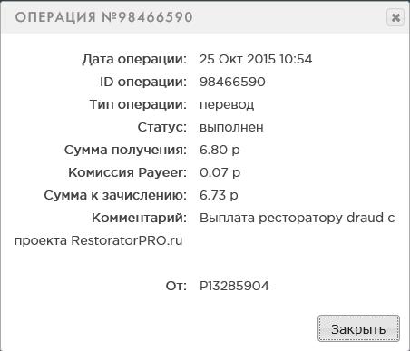 http://s8.hostingkartinok.com/uploads/images/2015/10/9a99eb1aafe789404885a02b91c14c95.png