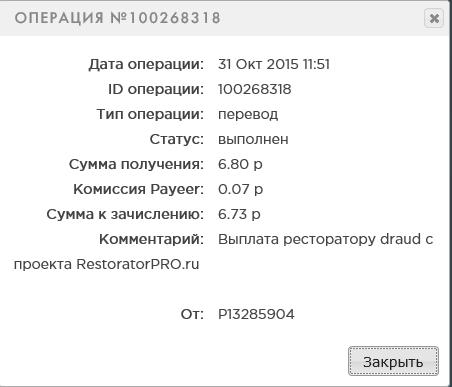 http://s8.hostingkartinok.com/uploads/images/2015/10/9c53ae93b5e67ebcd86692a4255e228a.png