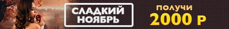 http://s8.hostingkartinok.com/uploads/images/2015/10/9d54a31137f96e3c80fb42d25959e2df.jpg