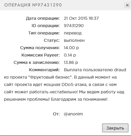 http://s8.hostingkartinok.com/uploads/images/2015/10/c892da7414cfa25c61d82a95de6788d5.png