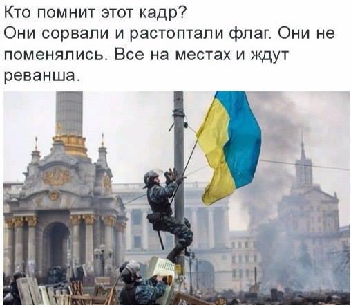 Миссия МВФ в ближайшее время прибудет в Украину для согласования бюджетного вопроса, - Гонтарева - Цензор.НЕТ 2726