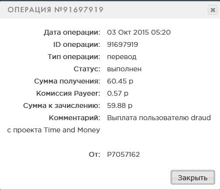 http://s8.hostingkartinok.com/uploads/images/2015/10/f1f0fd39454da94e5ad238e86743d46d.png
