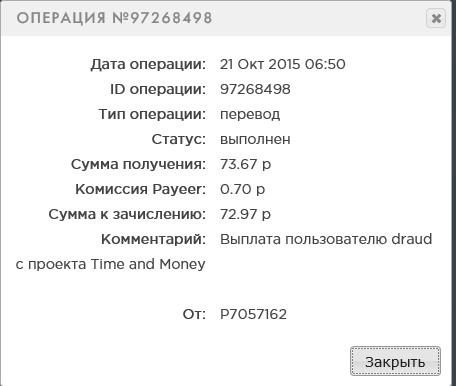 http://s8.hostingkartinok.com/uploads/images/2015/10/f22b02acce882a0b38027c97995138d3.png