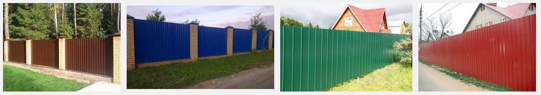 Заборы из профнастила в Нижнем Новгороде и в Чебоксарах