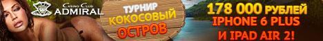 http://s8.hostingkartinok.com/uploads/images/2015/11/05115553f4f15af440c11610a5845c15.jpg