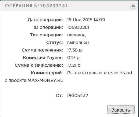 http://s8.hostingkartinok.com/uploads/images/2015/11/1bdebd7edb0daa7940b283bd1a17071a.png