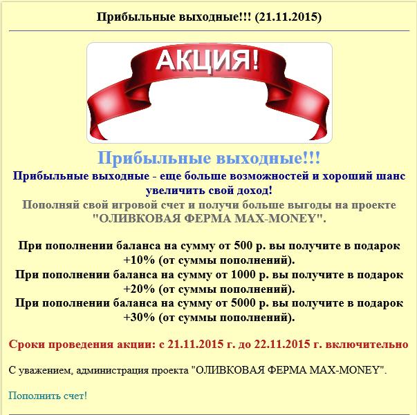 http://s8.hostingkartinok.com/uploads/images/2015/11/3218bc2dc62a1ef4c5a7ac172daef61b.png