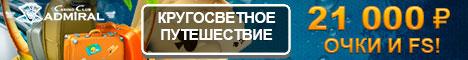 http://s8.hostingkartinok.com/uploads/images/2015/11/34b81be20a84c6d9ef7d91016b6916d4.jpg