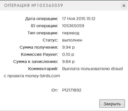 http://s8.hostingkartinok.com/uploads/images/2015/11/3836d66844706b8b9f6134675fbc4faf.png