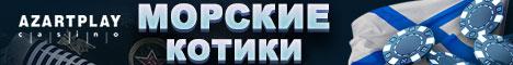 http://s8.hostingkartinok.com/uploads/images/2015/11/406cbc0d3785ccac9eef216c4689023a.jpg