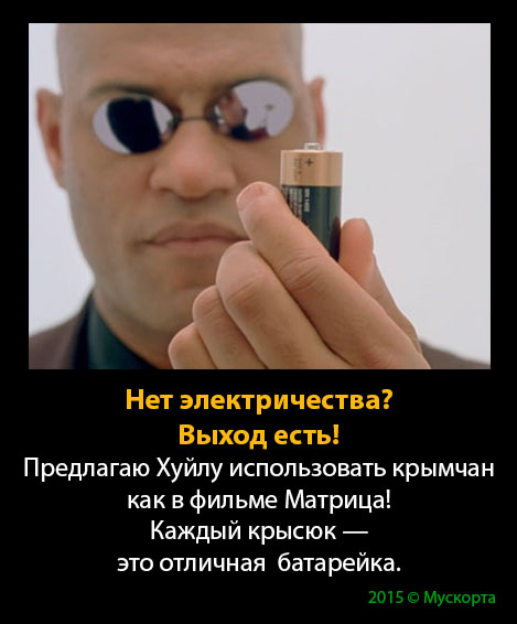 Сегодня пройдет собеседование кандидатов в Киевскую местную прокуратуру - Цензор.НЕТ 6060
