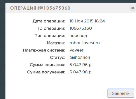448da075bf892b14bfbd433045483d4d.png
