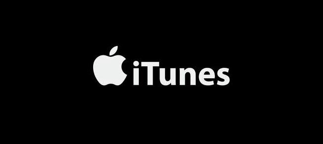 Купить в iTunes песни и альбомы