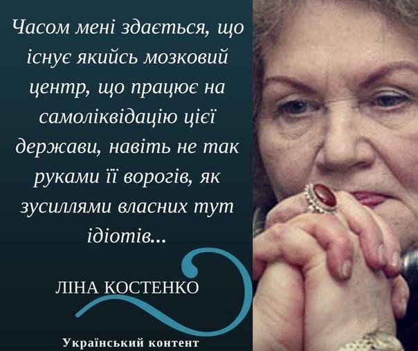 """""""Не буду ни критиковать его, ни защищать"""", - Гройсман об отставке Саакашвили - Цензор.НЕТ 2988"""
