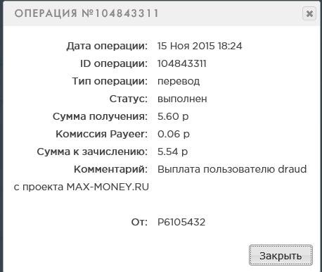 http://s8.hostingkartinok.com/uploads/images/2015/11/57016c1434f9f845f4e01d9ea827e17d.png
