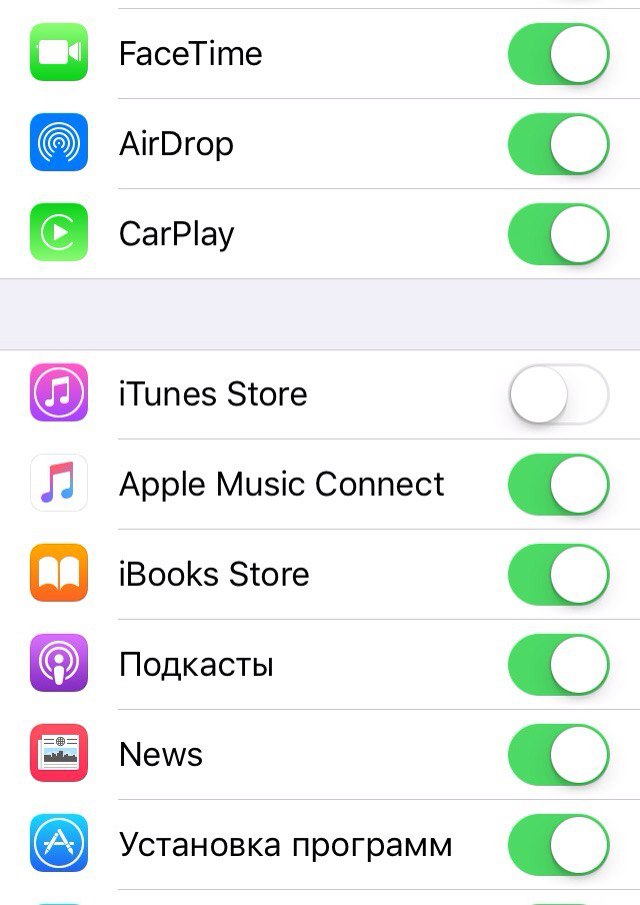 ограничения iTunes Store