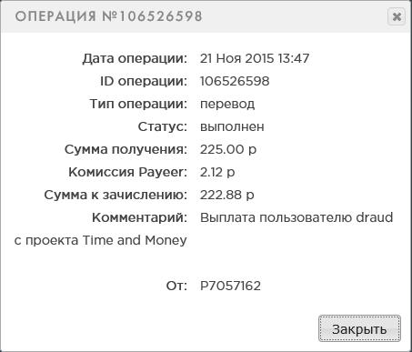 http://s8.hostingkartinok.com/uploads/images/2015/11/719ffe271411ceab5f83bdee820a34a4.png