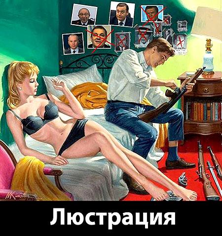 За подкуп избирателей на выборах мэра Луцка начато уголовное производство, - МВД - Цензор.НЕТ 7576