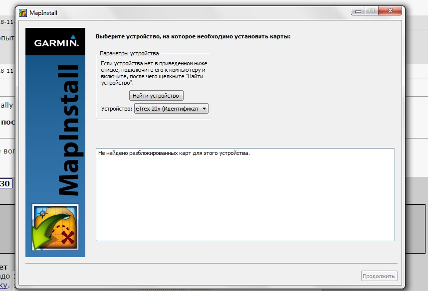 programa webupdater 242