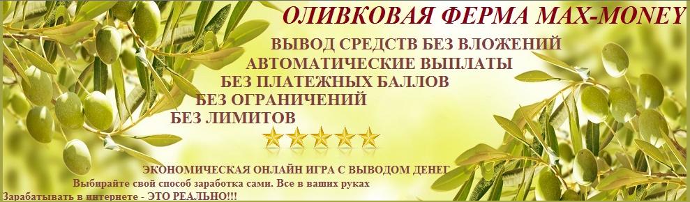 http://s8.hostingkartinok.com/uploads/images/2015/11/8e39e00f2f3312bc46180c0a7706e942.png