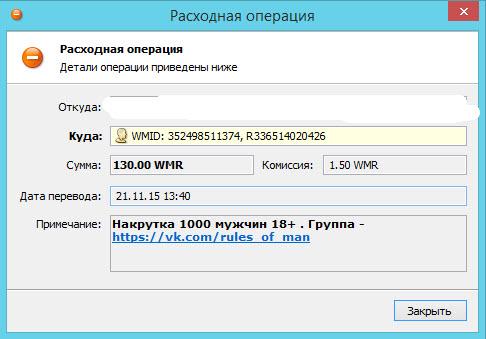 9e2597f5a50cc528deadd506c5b0f6e2.jpg