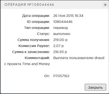 http://s8.hostingkartinok.com/uploads/images/2015/11/b36544446eb504e21c3db61022e18342.png