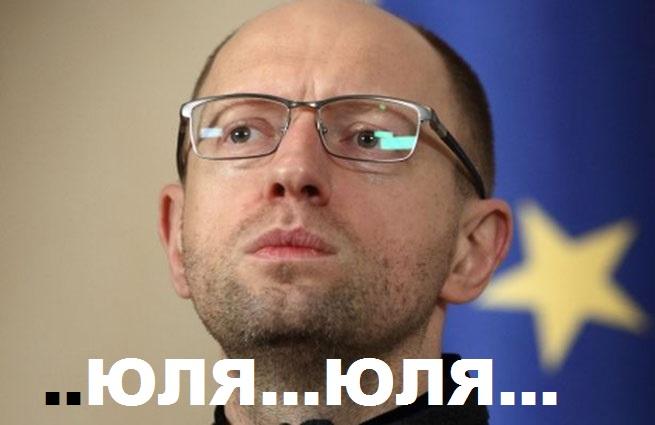 """""""Не надо раскачивать лодку. Правительство было и остается единым"""", - Квиташвили - Цензор.НЕТ 7942"""