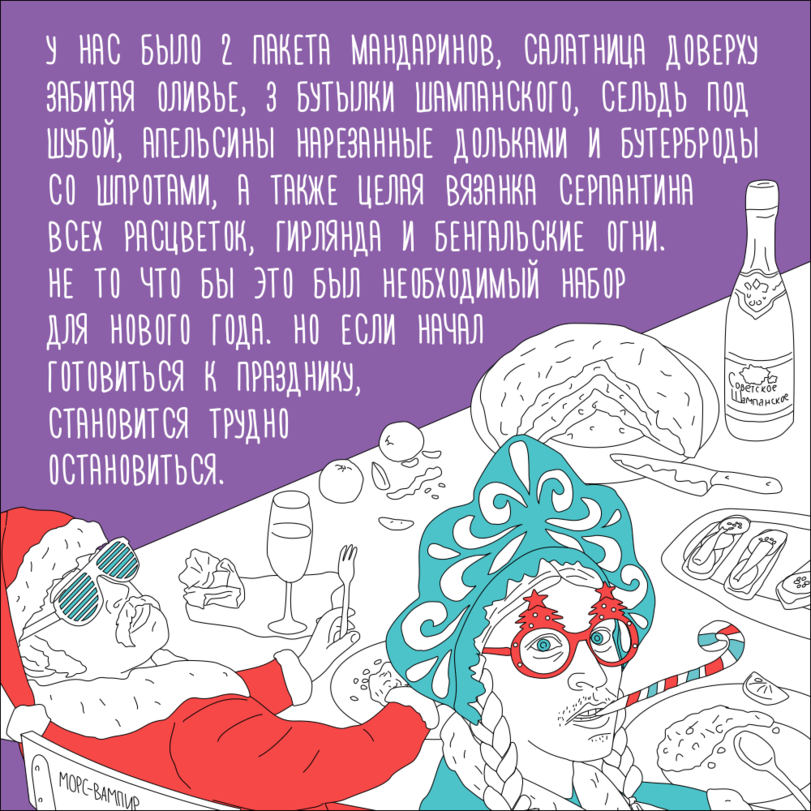 http://s8.hostingkartinok.com/uploads/images/2015/12/05d20f1afa154be9140430b4435db648.png