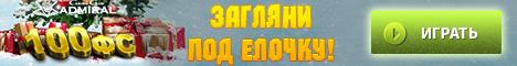 http://s8.hostingkartinok.com/uploads/images/2015/12/0b8a2a8465074c9775a78775e87aa6b1.jpg
