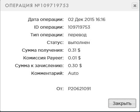 169a8f19109a7d440bac516822dc9965.png