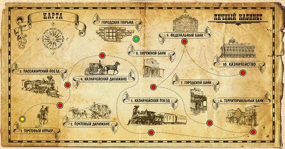 дикий запад скачать карту - фото 9