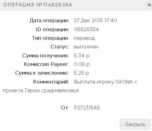 1bcf1b6600a26bc2897aa794cf2439f9.jpg