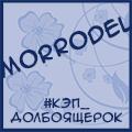 morrodel