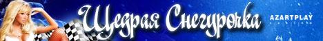 http://s8.hostingkartinok.com/uploads/images/2015/12/227e4c87115a382aadb1177fbd1c7310.jpg